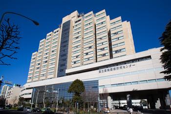 国立国際医療研究センター (NCGM)/人間ドックセンター